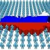 Чисельність населення росії. Чисельність населення росії за роками