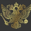 Що означає герб росії?