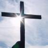 Що таке хрест?