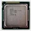 Що таке процесор?