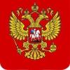 Федеративний устрій рф. Особливості федеративного устрою росії