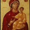 Ікони пресвятої богородиці. Чудотворні ікони