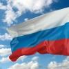 Як називають росію?