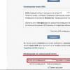 Як відв`язати номер від сторінки в вконтакте?