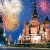 Як зателефонувати до москви?