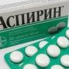 Як приймати аспірин?