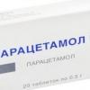 Як приймати парацетамол?