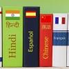 Як самостійно вивчити мову?