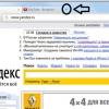 Як зробити нову вкладку в яндекс.браузер?