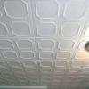 Як зробити пластикові стелі?