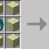 Як зробити портал в енд