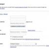 Як створити gmail?
