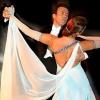 Як танцювати вальс?