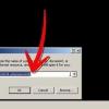 Як прибрати запит пароля в windows?