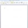 Як видалити сторінку в word?