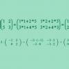 Як множити матриці?