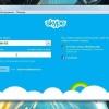 Як дізнатися пароль від скайпу?