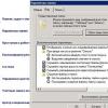 Як в windows 7 відобразити приховані папки?