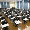 Які іспити здавати на економіста?