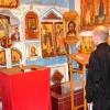 Який іконі про що молитися?