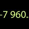 Який оператор 960?