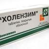 Медикамент «холензим». Інструкція по застосуванню