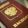Чи потрібно міняти закордонний паспорт при зміні прізвища та що для цього необхідно?