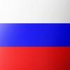Опис триколора і значення кольорів російського прапора. Що означають кольори російського прапора