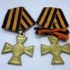 Орден святого георгія побідоносця. Орден святого георгія 4 ступеня