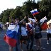 Чому російських назвали російськими?