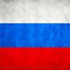 Російський прапор. Історія виникнення, зміни в різні періоди історії, сучасний варіант