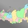 Скільки суб`єктів в російській федерації?