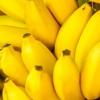 Скільки важить банан?