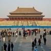 Столиця китаю - стародавнє місто пекін