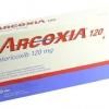 """Таблетки """"аркоксія"""": інструкція із застосування"""