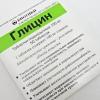 """Таблетки """"гліцин"""": формула, інструкція, ціна"""