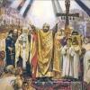 Значення прийняття християнства на русі переоцінити не можна